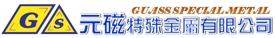 Guass Special Metal Product Co., Ltd.